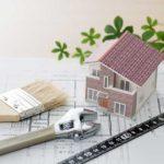 中古住宅・中古戸建て購入とリフォームを同時に行うときの流れと事前に準備しておくこと