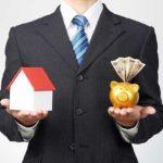 中古マンション・中古戸建てを購入するとき、手付金はいくらあればいい?注意点やポイントは?