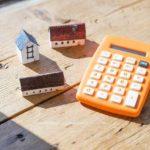 住宅ローンの借入年数は何年で借りるのがベストか?