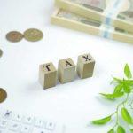 不動産取得税って何?どんな税金?注意点は?