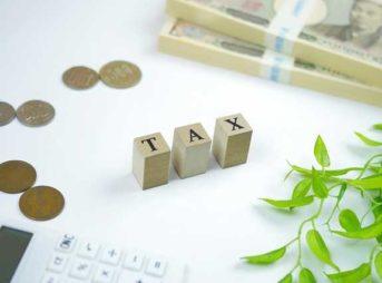 不動産取得税 とは