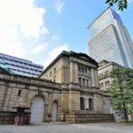 住宅ローンで銀行と保証会社の関係と保証料について