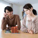 中古マンション購入する時の不安への正しい対処法