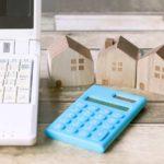 中古住宅・中古戸建てのリノベーション予算の目安と気を付けたいこと