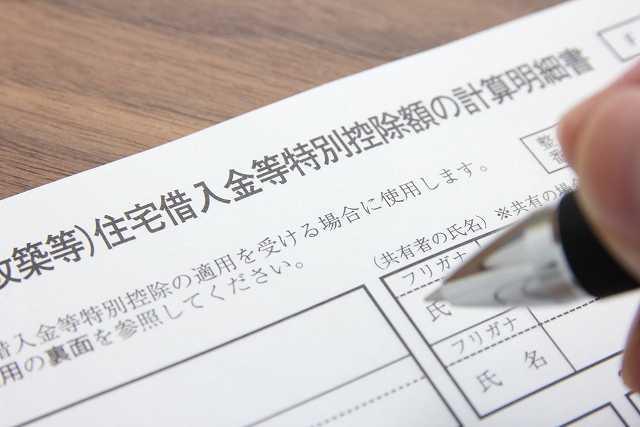 耐震基準適合証明書
