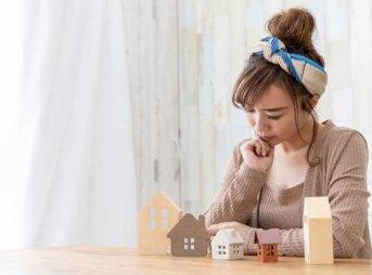住宅ローン 選び方