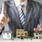 不景気でも家を買う?どんなことに気を付ければいい?